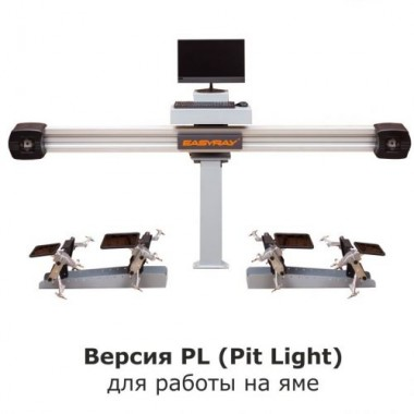 EASYRAY 200 PL – 3D стенд