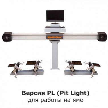 EASYRAY 500 PL – 3D стенд