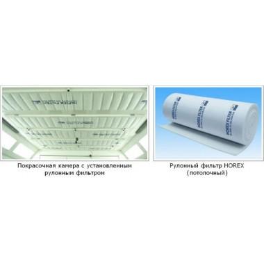 Потолочный фильтр HF-600G 1,7м *20м